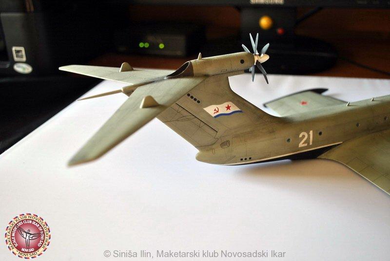 a-90-orljonok_2